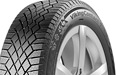 Continental VikingContact 7 ContiSilent 225/55 R17 101T